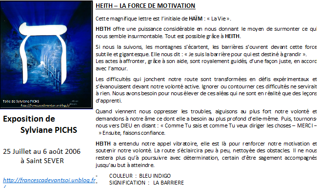 CARTE HEITH - la force de motivation